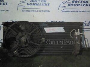 Радиатор кондиционера на Toyota Corolla AE110