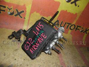 Блок abs на Honda Airwave GJ2
