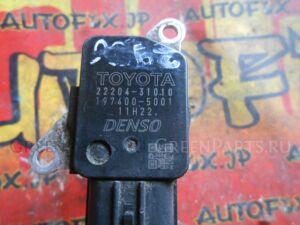 Датчик расхода воздуха на Toyota 22204-31010