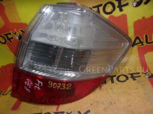 Стоп на Honda Fit GE8 76-12