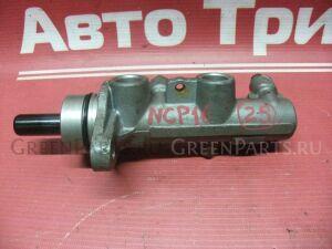 Главный тормозной цилиндр на Toyota Echo NCP10 2NZ-FE