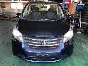 Привод на Honda Fit GE6