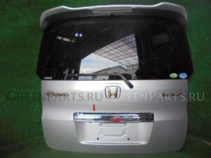 Дверь задняя на Honda STEP WAGON RK6 R20A
