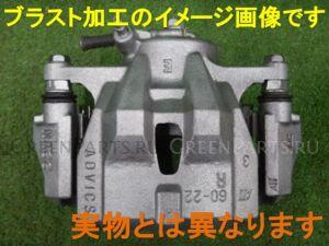 Суппорт на Toyota Wish ZNE14G 1ZZ-FE