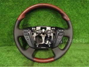 Руль на Toyota Crown Majesta URS206 1URFSE