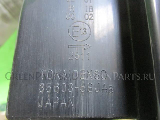 Стоп на Suzuki Wagon R MH22S K6A