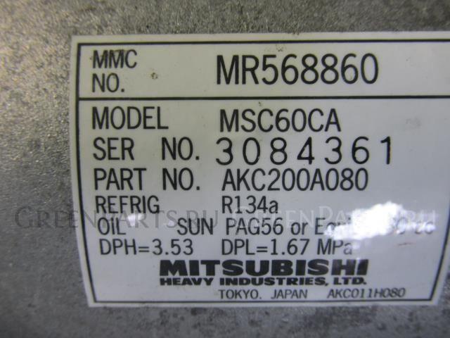 Компрессор кондиционера на MMC;MITSUBISHI Colt Z27A 4G15