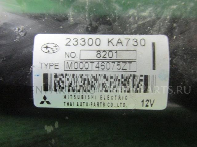 Стартер на Subaru Stella RN1 EN07D
