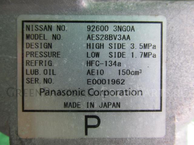 Компрессор кондиционера на Nissan Leaf AZE0 EM57