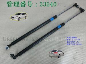 Капот на Subaru Legacy BR9 EJ253