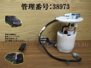 Бензонасос на Nissan Serena HFC26 MR20DD