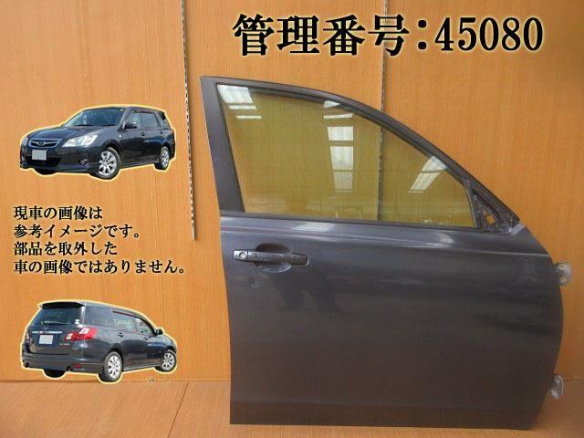 Дверь боковая на Subaru Exiga YA5 EJ204