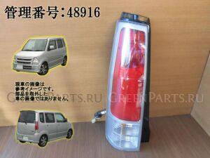 Стоп на Suzuki Wagon R MH21S K6A