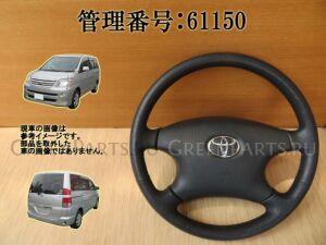 Руль на Toyota Noah AZR60G 1AZ-FSE