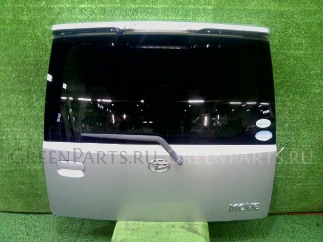 Дверь задняя на Daihatsu Move L150S EF-VE