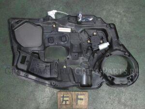 Стеклоподъемный механизм на Mazda Atenza GG3P L3-VE