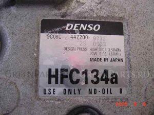 Компрессор кондиционера на Toyota Cynos EL52 4E-FE