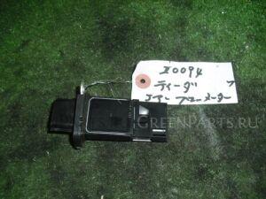 Датчик расхода воздуха на Nissan Tiida Latio SC11 HR15DE