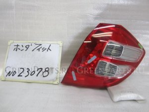 Стоп на Honda Fit GE6 L13A P7030R