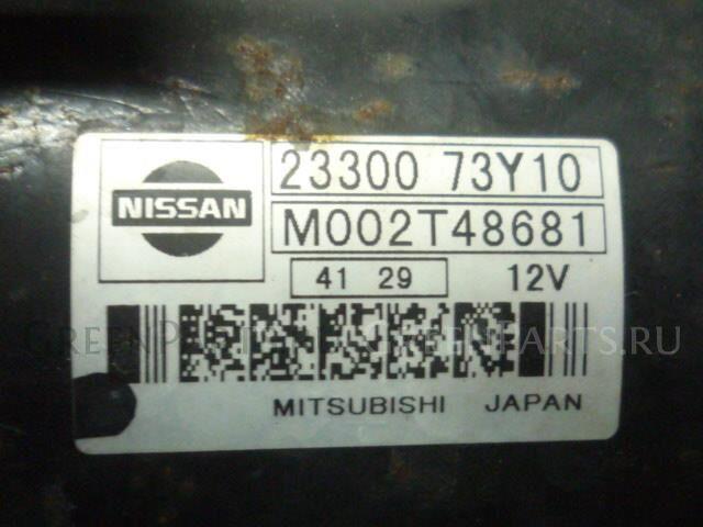 Стартер на Nissan Wingroad WFY11 QG15DE