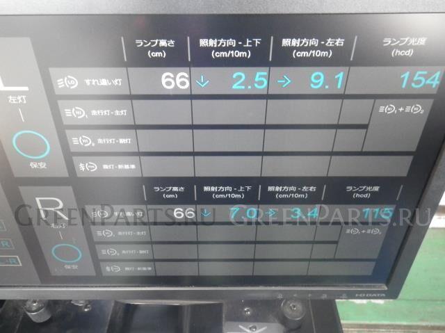 Фара на Suzuki Wagon R MH23S K6A 100-59192 HCR-630