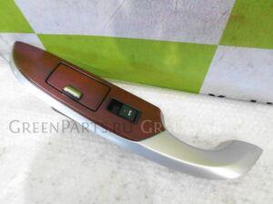 Блок упр-я стеклоподъемниками на Toyota Crown Majesta URS206 1UR-FSE