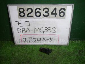 Датчик расхода воздуха на Nissan Moco MG33S R06A