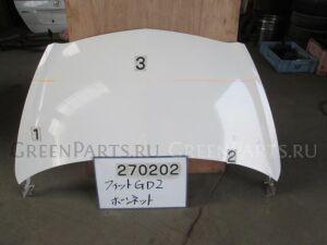 Капот на Honda Fit GD2 L13A