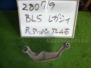 Рычаг на Subaru Legacy BL5 EJ20X