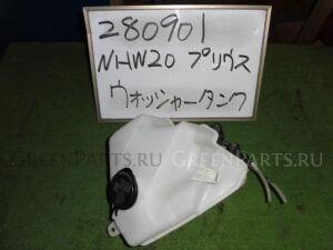 Бачок омывателя на Toyota Prius NHW20 1NZ-FXE
