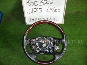 Руль на Toyota LEXUS LS UVF45 2UR-FSE