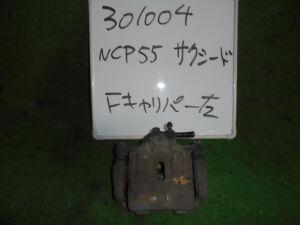 Суппорт на Toyota Succeed NCP55V 1NZ-FE