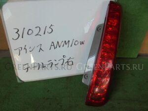 Стоп на Toyota Isis ANM10W 1AZ-FSE 44-63