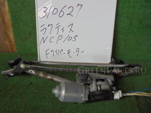 Мотор привода дворников на Toyota Ractis NCP105 1NZ-FE