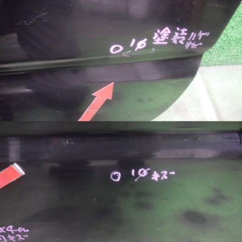 Дверь боковая на Subaru Pleo RA2 EN07W