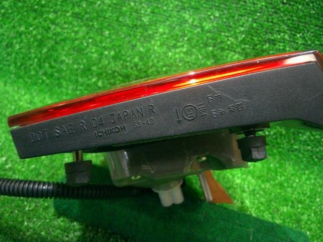 Стоп-планка на Toyota LEXUS IS GSE20 4GR-FSE