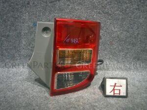 Стоп на Toyota Isis ANM10W 1AZ-FSE