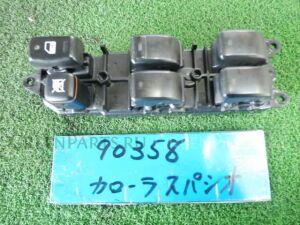 Блок упр-я стеклоподъемниками на Toyota Corolla Spacio NZE121N 1NZ-FE