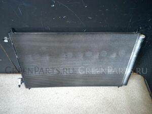 Радиатор кондиционера на Mazda Mpv LY3P L3-VE