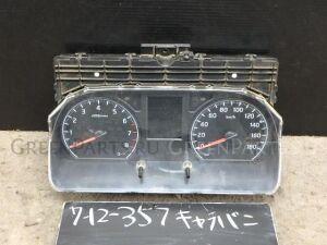 Спидометр на Nissan NV 350 CARAVAN KS2E26 QR25DE
