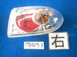Стоп на Mazda Demio DY3W ZJ-VE