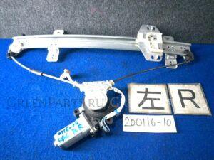Стеклоподъемный механизм на Honda Odyssey RA6 F23A-235