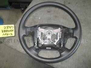Руль на Toyota Hiace KDH206V