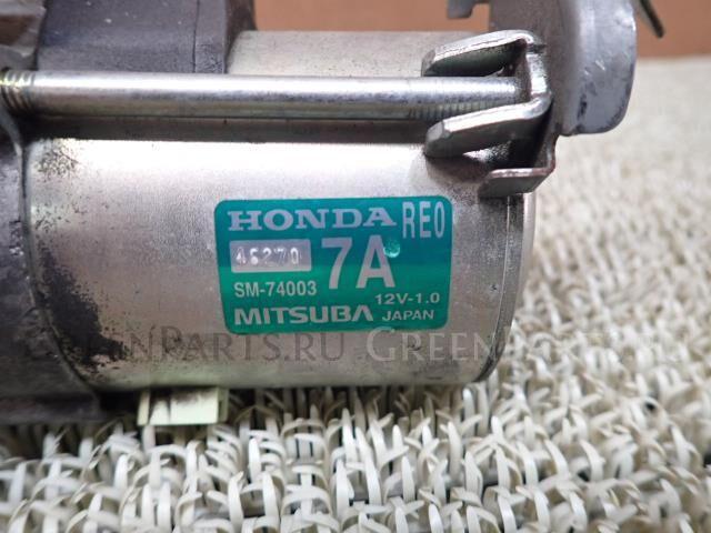 Стартер на Honda Fit Shuttle GP2 LDA-MF6