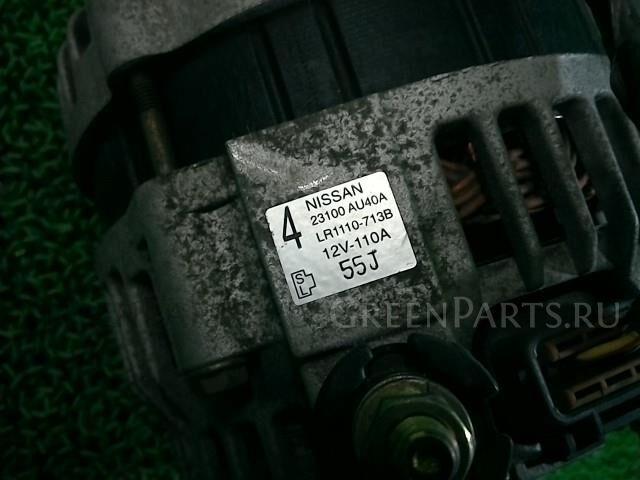 Генератор на Nissan X-Trail NT30 QR20DE