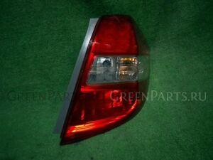 Стоп на Honda Fit GE6 L13A-468