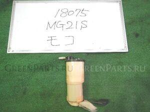 Бензонасос на Nissan Moco MG21S K6A