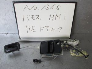 Замок двери на Honda Vamos HM1 E07ZT