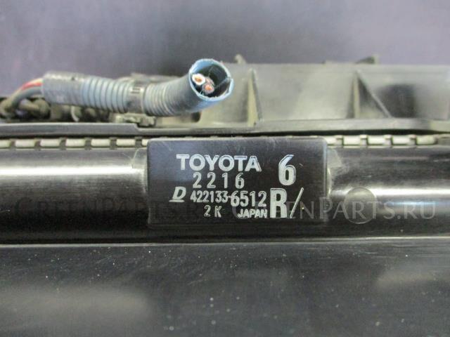 Радиатор двигателя на Toyota Corolla Rumion ZRE152N 2ZR-FE