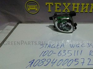 Туманка на Nissan Stagea WGC34/WGNC34/WHC34 10063511